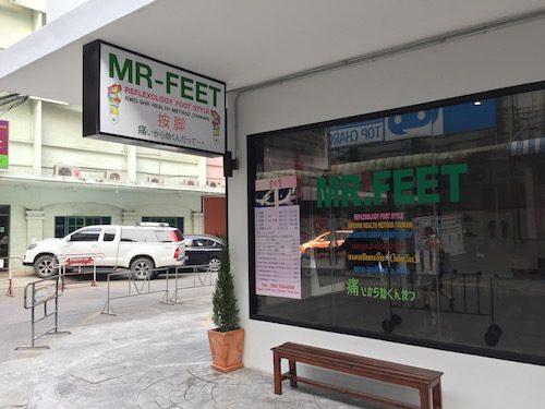 バンコクのおすすめフットマッサージMr.feet(ミスターフィート)店頭