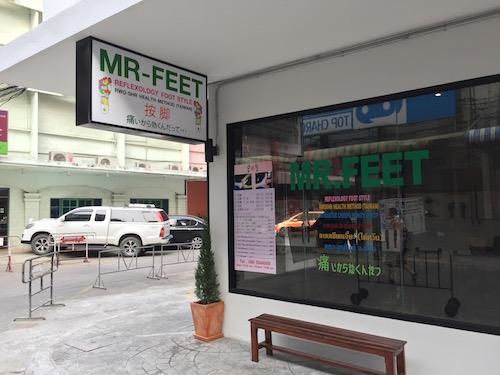 バンコクのおすすめフットマッサージMr.feet(ミスターフィート)写真