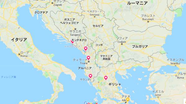 日本人の99.5%が一生訪れることのない国「アルバニア」ってどんな国 ...