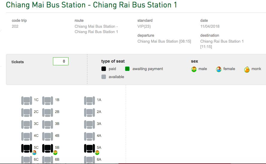 グリーンバス座席指定