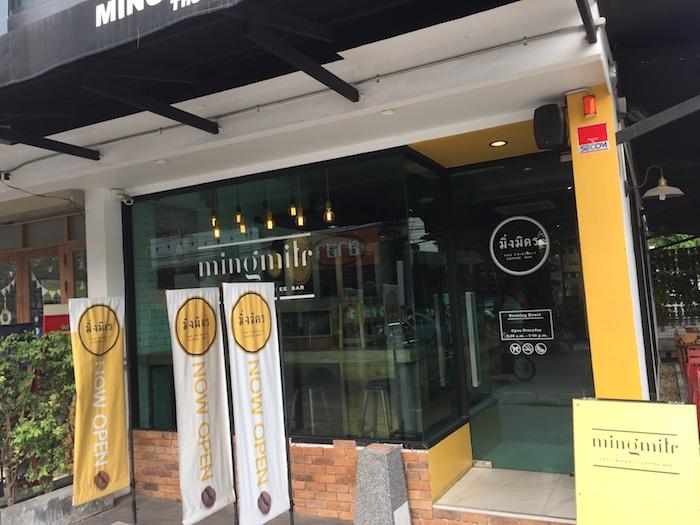 Mingmitr Coffeeの外観