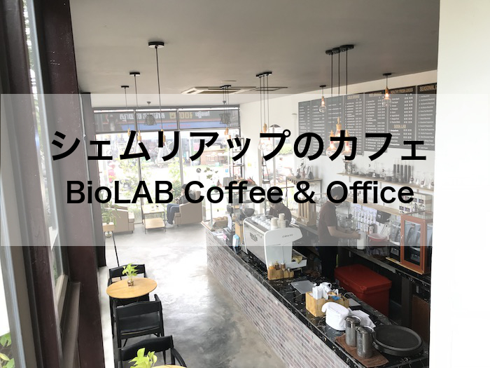 Climax Cafe