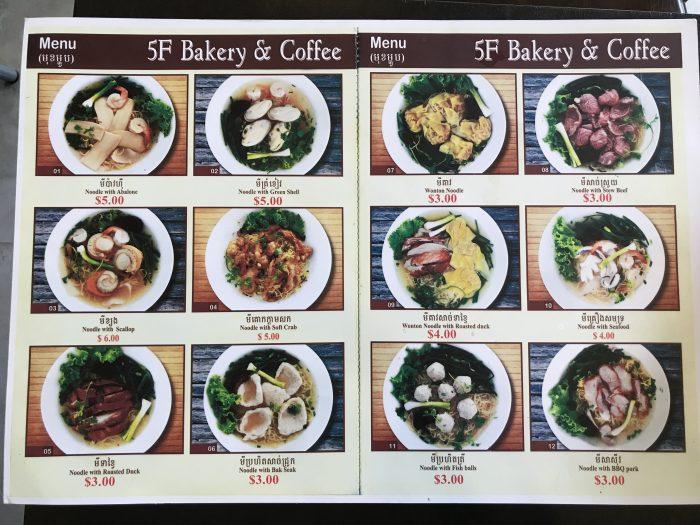 5F Bakery & Coffeeの食事メニュー