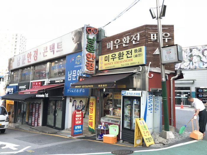 ソウルで一番レートの良いミウ両替