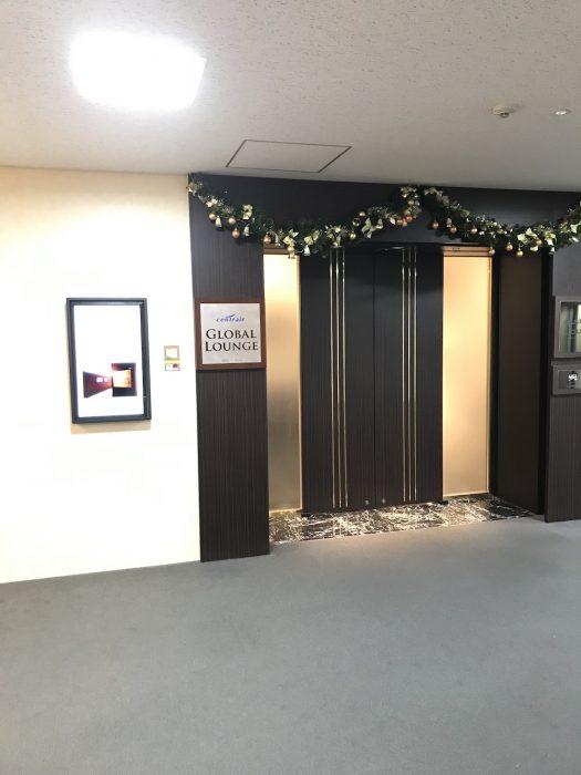 セントレア空港のラウンジ入口