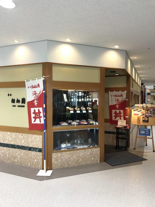 新潟空港の寿司屋