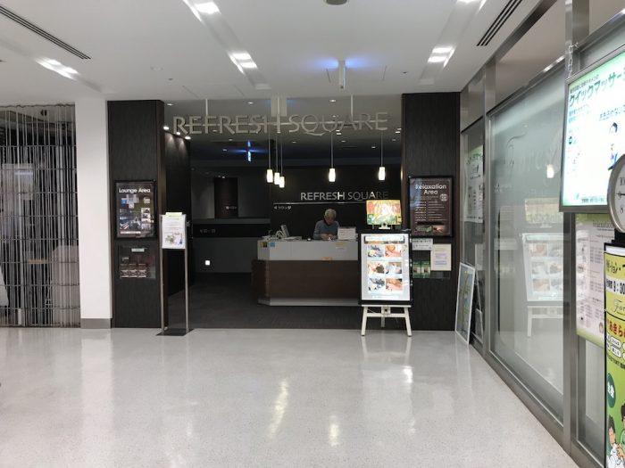 関空で空港泊、フレッシュスクエアの入口