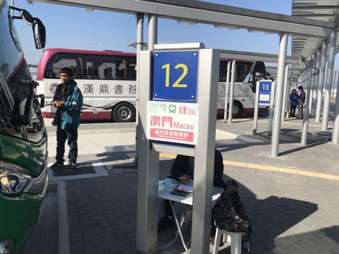 One Busのバス乗り場