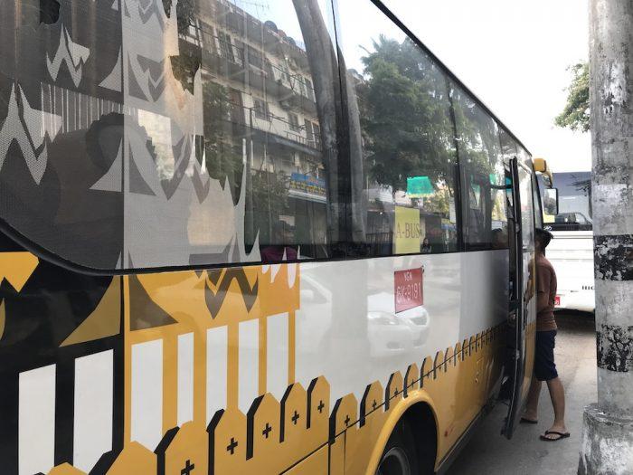 乗り換え後の無料バス