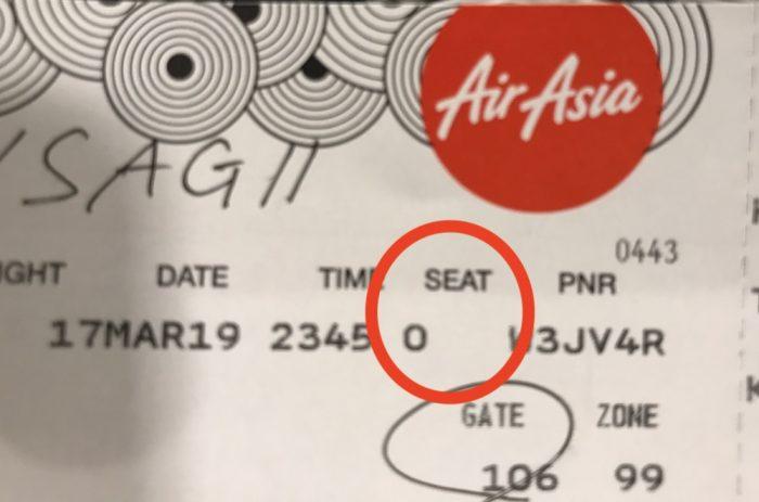 エアアジア チケット