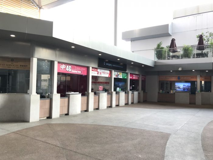 プノンペン空港のSIMカードカウンター