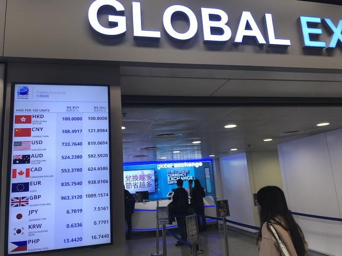 香港空港の両替レート