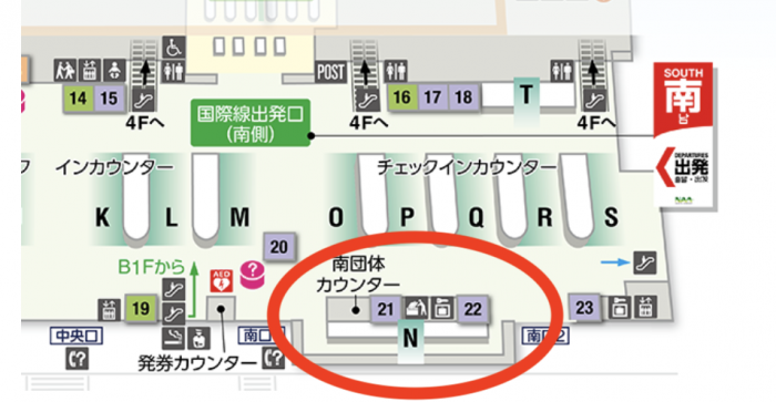 エアアジア成田空港チェックインカウンター
