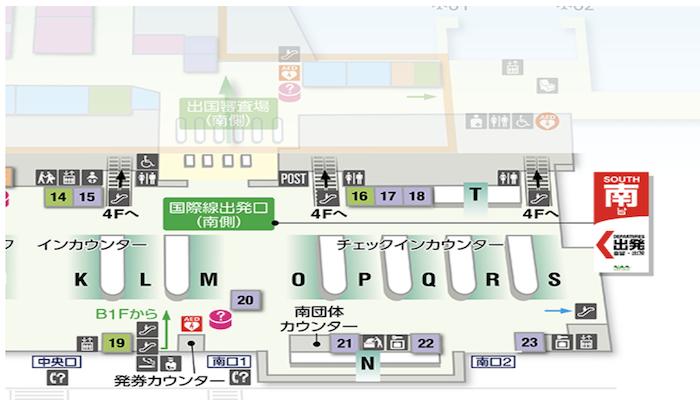 エアアジア成田空港のチェックインカウンター