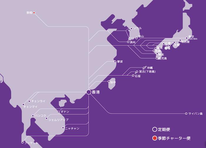 香港エクスプレス 就航路線図と時刻表