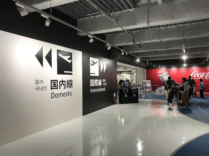 成田第3ターミナルの出国審査へ