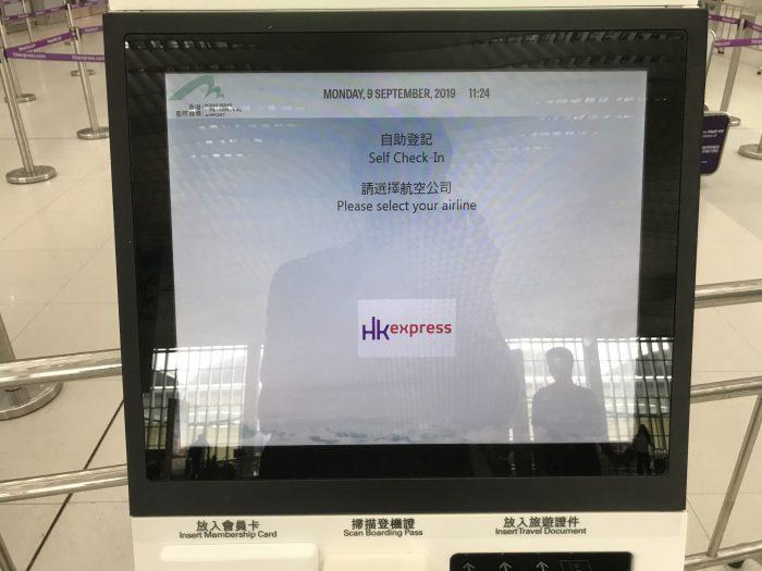 香港エクスプレス キオスクチェックイン