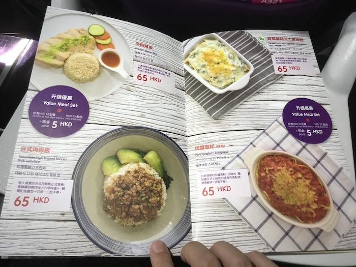 香港エクスプレス 機内食メニュー