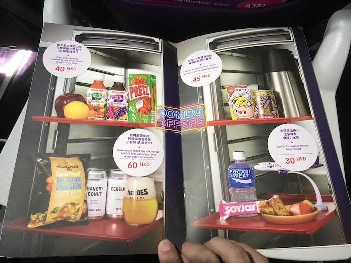 香港エクスプレス 機内食セットメニュー