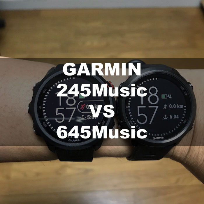 GarminForeAthlete 245/645music