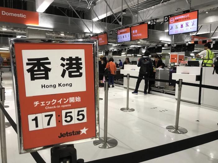 ジェットスター成田空港 香港線
