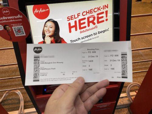 エアアジアのキオスクでの搭乗券の印刷