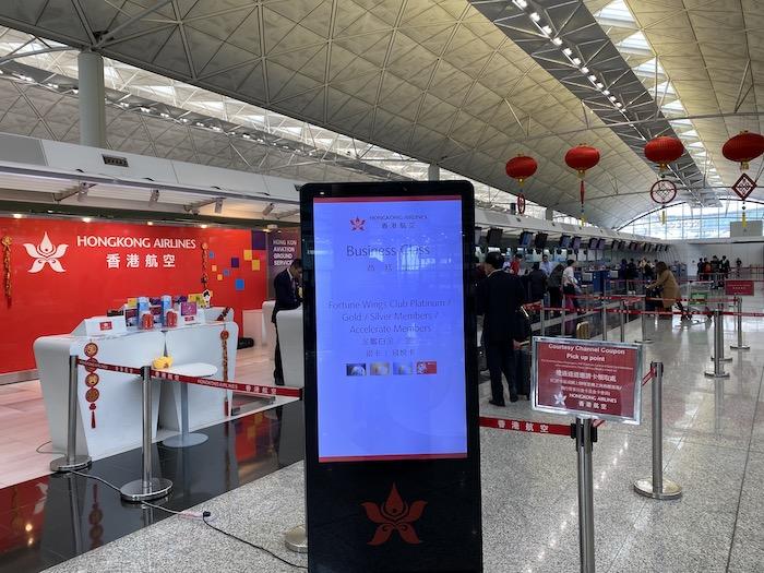 香港航空チェックイン