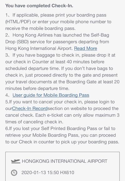 香港航空オンラインチェックイン完了