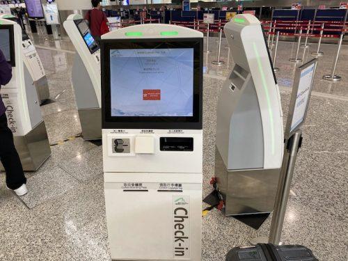 香港航空搭乗機キオスクでのチェックイン