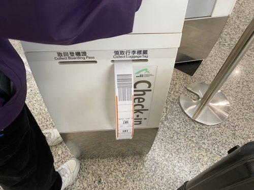 香港航空キオスクからバゲージタグ