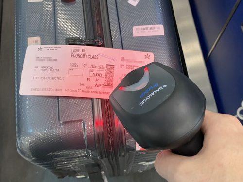 香港航空預け荷物スキャン