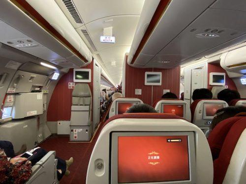 香港航空搭乗記座席