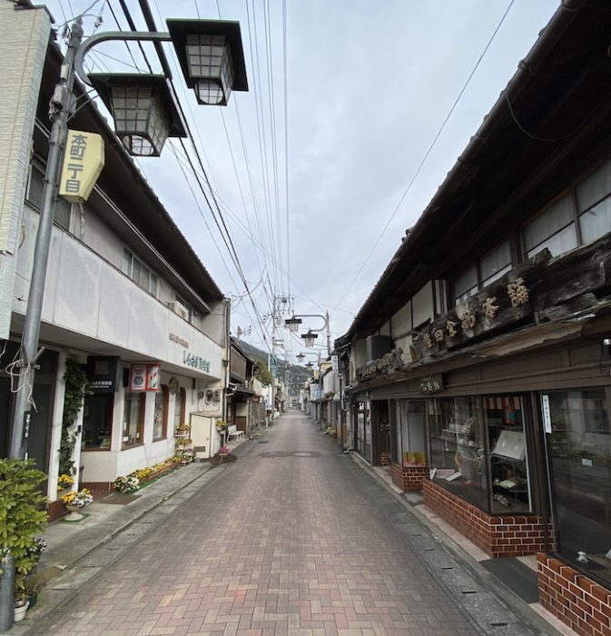 マ宿 大洲