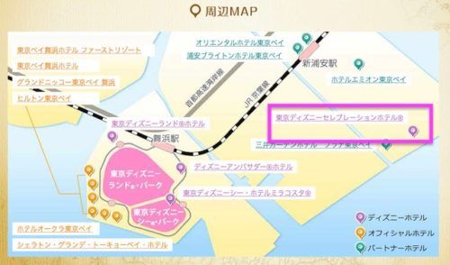 ディズニーセレブレーションホテル地図